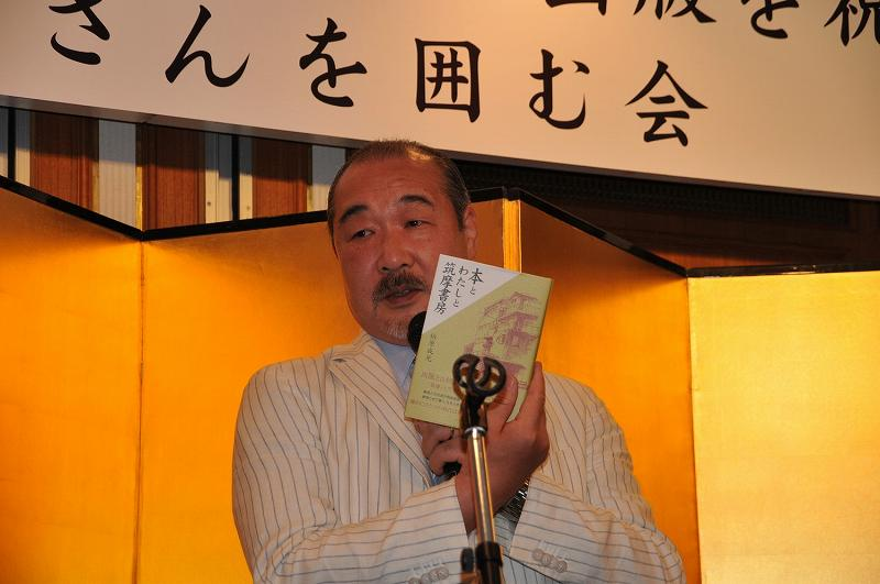 Michio Kamijyo | So-netブログ